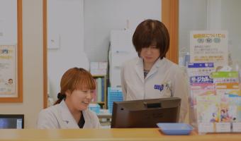 山口県や広島県で薬剤師をするならライジング