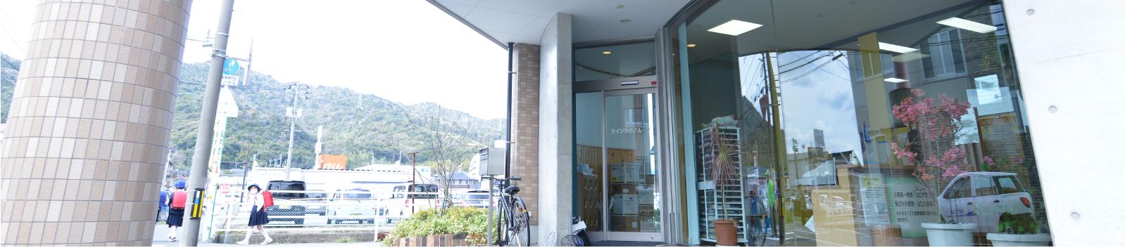 山口県、広島県、東京都に店舗を構えています
