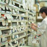 山口県、広島県を中心に展開している調剤薬局です。