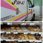 「メルヘン」という移動販売パン屋さんの「生クリームメロンパン」が絶品