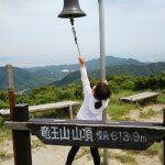 下関吉見の竜王山に登って来ました🐉