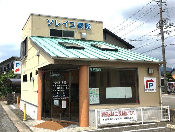 外観 (5)re