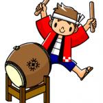 美祢市の創作和太鼓のチーム「カルスト草炎太鼓」が主催する「草炎桜まつり」のお知らせ