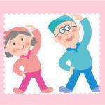 笑顔が素敵な老後を迎えるために必要なことは、やっぱり健康!