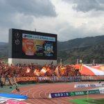 サッカー観戦はレノファ山口の応援です!