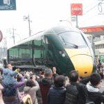 英国向け高速鉄道車両陸送の一般公開
